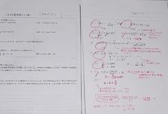 テストやり直しノート