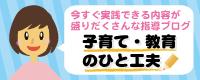 ガッツ家庭教師・指導ブログ